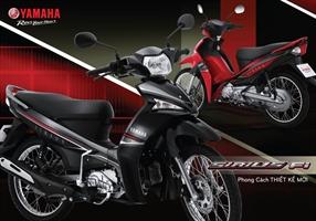 Yamaha Motor Việt Nam giới thiệu phiên bản Sirius Fi 2017 phong cách thiết kế mới.