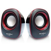 SoundMax A130 2.0