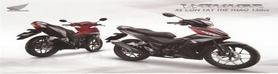 Winner 150cc