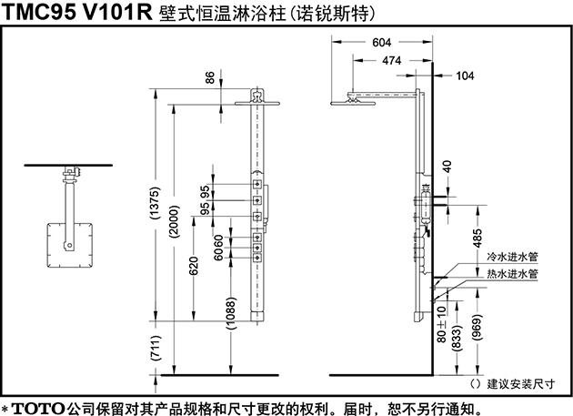 ban-ve-ki-thuat-sen-cay-toto-TMC95V101R