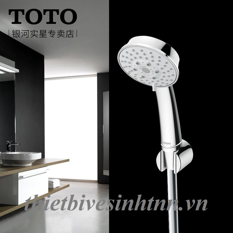 bat-sen-cam-tay-toto-TBW03002B