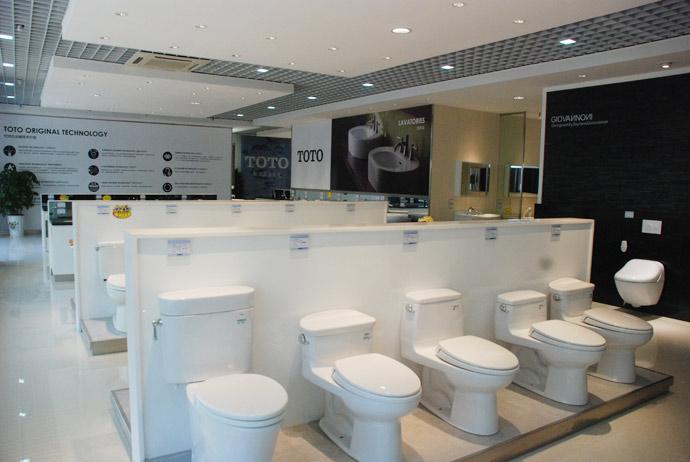 showroom-toto